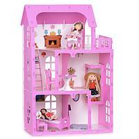 Домик для кукол 'Дом Карина' с мебелью, цвет бело-розовый