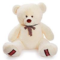 Мягкая игрушка 'Медведь Амур', 120 см, цвет молочный
