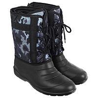 Сапоги зимние 'Аляска' мужские, цвет чёрный, на шнуровке, размер 44/45