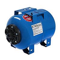 Гидроаккумулятор ETERNA Г-24П, для систем водоснабжения, горизонтальный, 24 л