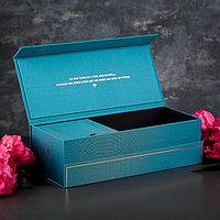 Коробка подарочная Best с откидной крышкой на магните, бирюзовая, 35 х 15 х 10,5 см