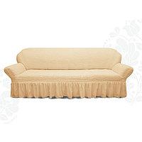 Чехол для мягкой мебели диван 3-х местный 6084, трикотаж, 100 п/э
