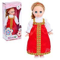 Кукла 'Эля' в русском костюме, 30,5 см