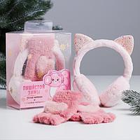 Подарочный набор 'Зимнего чуда!' (плюшевые наушники и митенки)