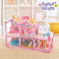 Дом для кукол 'Кукольный домик' с мебелью и аксессуарами
