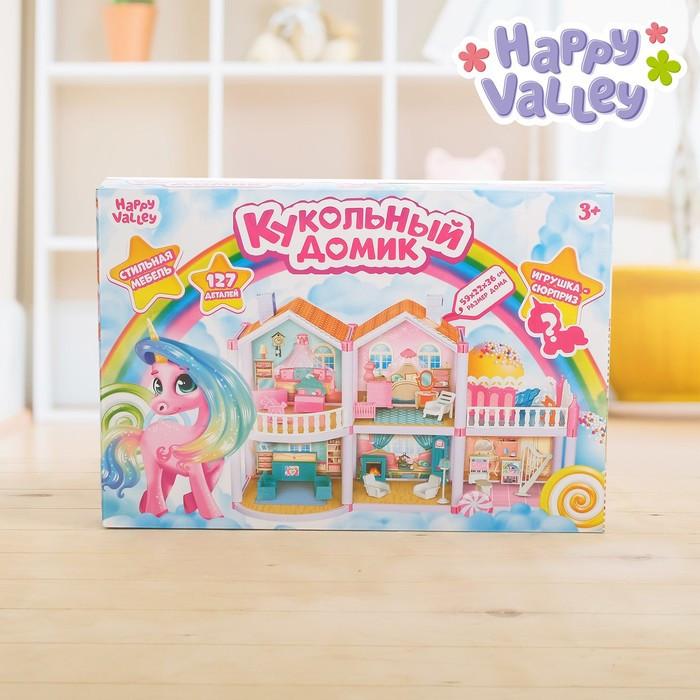 Дом для кукол 'Кукольный домик' с мебелью и аксессуарами - фото 8
