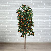 Дерево искусственное 'Мандариновое' 150 см