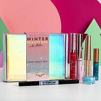 Бьюти-бокс 'Beauty Winter' (6 beauty-штучек для невероятного макияжа)