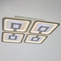 Люстра с ПДУ 69667/5WT LED 275Вт диммер RGB 3000-6000K белый 48х48х10 см