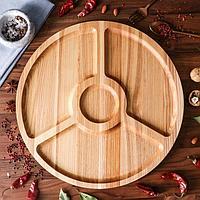 Тарелка-доска для закусок и нарезки 'Паб', d-40 см, массив ясеня