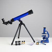 Набор телескоп настольный, три линзы х20, 30, 40 + микроскоп, увеличение х300, 600, 1200