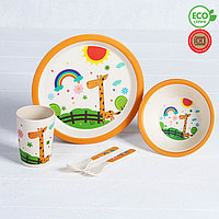 Набор детской посуды из бамбука 'Жирафик и радуга', 5 предметов тарелка, миска, стакан, столовые приборы
