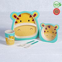 Набор детской посуды из бамбука 'Жирафик', 5 предметов тарелка, миска, стакан, столовые приборы