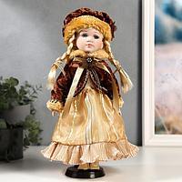 Кукла коллекционная керамика 'Лида в золотом платье и бархатной шубке' 30 см