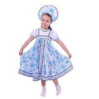 Русский народный костюм для девочки с кокошником, голубые узоры, р-р 34, рост 134 см