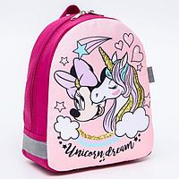 Рюкзак детский 'Единорог',19*9*23, розовый, Микки Маус и его друзья