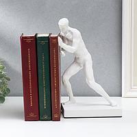 Держатель для книг 'Атлет скульптура' белый 25х15х10 см