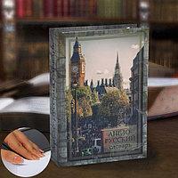 Сейф-книга 'Англо-русский словарь', 21х15,5х5 см