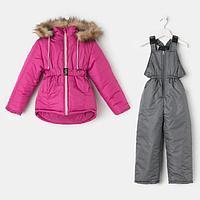 Комплект (полукомбинезон, куртка) для девочки, цвет малиновый, рост 98-104 см