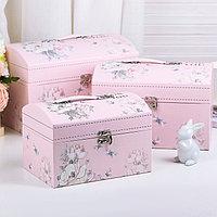 Набор коробок 3 в 1, сундук, 30 х 20 х 19.5 - 26 х 17.5 х 17.5 - 22 х 15 х 15 см