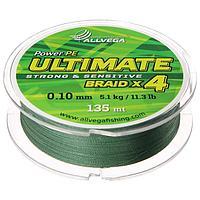 Леска плетёная Allvega Ultimate тёмно-зелёная 0.10, 135 м