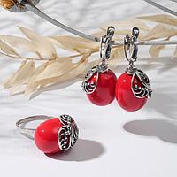 Гарнитур родирование 2 пр серьги, кольцо, ягодка 'Коралл', размер МИКС(17-19.5)