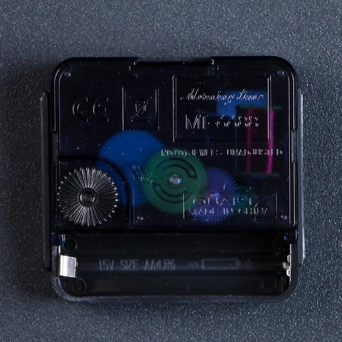 Часы настенные, серия Интерьер, 'Старинная карта' d60 см, дискретный ход - фото 3