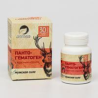 Пантогематоген 'Мужская сила' с красным корнем, 30 капсул по 500 мг