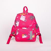 Рюкзак детский, отдел на молнии, наружный карман, светоотражающая полоса, цвет розовый