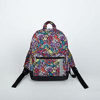 Рюкзак детский, отдел на молнии, наружный карман, светоотражающая полоса, цвет разноцветный