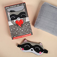Подарочный набор 'Енотик' маска для сна, плед 70 x 100