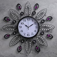 Часы настенные, серия Интерьер, 'Большие лепестки', фиолетовые кристаллы, d61 см микс