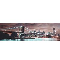 Кухонный фартук ПВХ, фотопечать 'Бруклинский мост' 600х2000