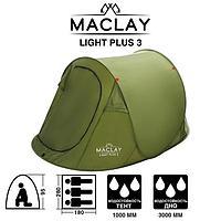 Палатка туристическая LIGHT PLUS 3, размер 280 х 180 х 95 см, однослойная