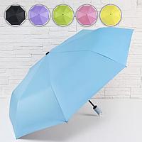 Зонт автоматический 'Francis', 3 сложения, 8 спиц, R 48 см, цвет МИКС