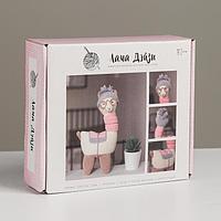 Мягкая игрушка 'Лама Дэйзи', набор для вязания амигуруми, 17 x 5 x 15 см