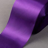 Лента атласная, 100 мм x 100 ± 5 м, цвет фиолетовый