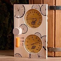Банная станция, часы песочные + термометр + термогигрометр для бани и сауны, 25,4x17.5 см