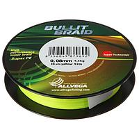 Леска плетёная Allvega Bullit Braid hi-vis yellow 0,08, 92 м