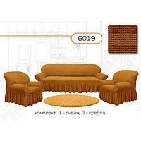 Чехол для мягкой мебели 3-х предметный 6019, трикотаж, 100 п/э