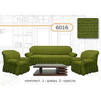 Чехол для мягкой мебели 3-х предметный 6016, трикотаж, 100 п/э