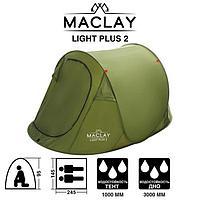 Палатка туристическая LIGHT PLUS 2, размер 245 х 145 х 95 см, однослойная