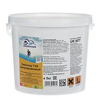 Хлорный препарат в гранулах для дезин. и ударного хлор. воды в бассейнах Кемохлор Т-65 5кг