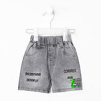 Шорты джинсовые для мальчика, цвет серый, рост 122 см