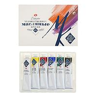 Набор художественных масляных красок 'Мастер-класс', 6 цветов, 46 мл, в тубах
