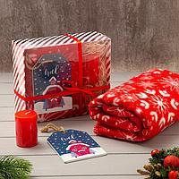 Подарочный набор LoveLife плед 'Snow' 150*130см, свеча,подвеска