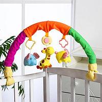 Дуга игровая музыкальная на коляску/кроватку 'Слоники', 3 игрушки, цвет МИКС