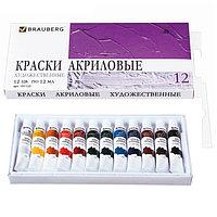 Краска акриловая в тубе, набор 12 цветов х 12 мл, BRAUBERG