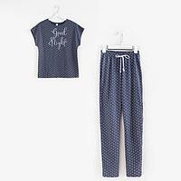 Пижама женская, цвет тёмно-серый, размер 44