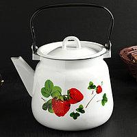 Чайник сферический 3,5 л 'Летняя ягода', цвет белый